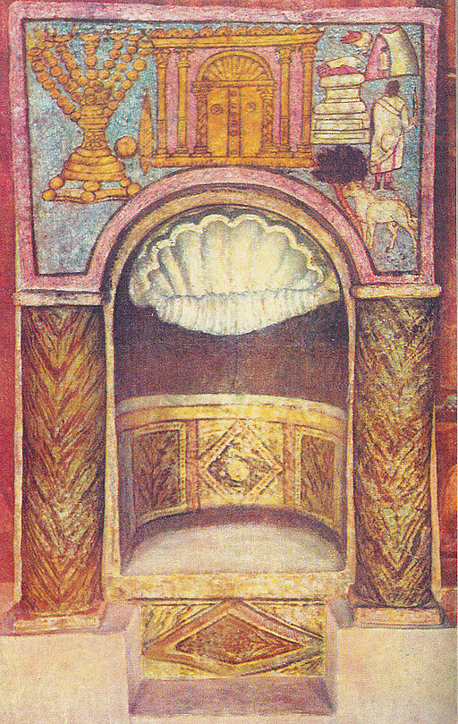 Dura Europos Torah niche with conch sculpted in niche and a conch shown on painting above niche