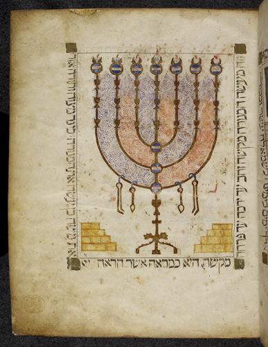 Full-page miniature of the menorah as part of the Temple implements, Spain, N. E., Catalonia (Solsona) <br>British Library Catalogue of Illuminated Manuscripts