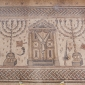 Synagogue mosaic floor at Tzippori<br>Photo by Itamar Grinberg